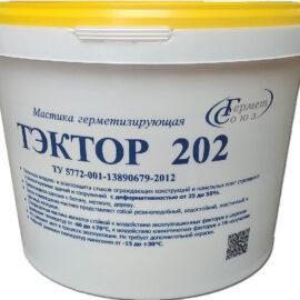 Герметик Тэктор 202 купить